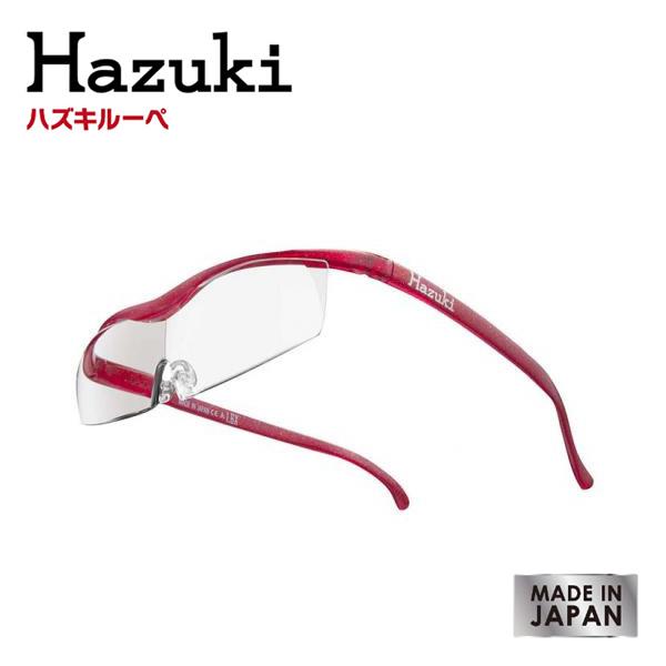 【 送料無料 】 HAZUKI ハズキルーペ コンパクト ルビー 選べる倍率 選べるレンズ 納期約1週間【biken_d19】