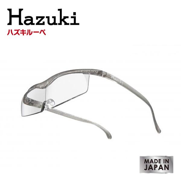 【 送料無料 】 HAZUKI ハズキルーペ コンパクト チタン 選べる倍率 選べるレンズ 納期約1週間
