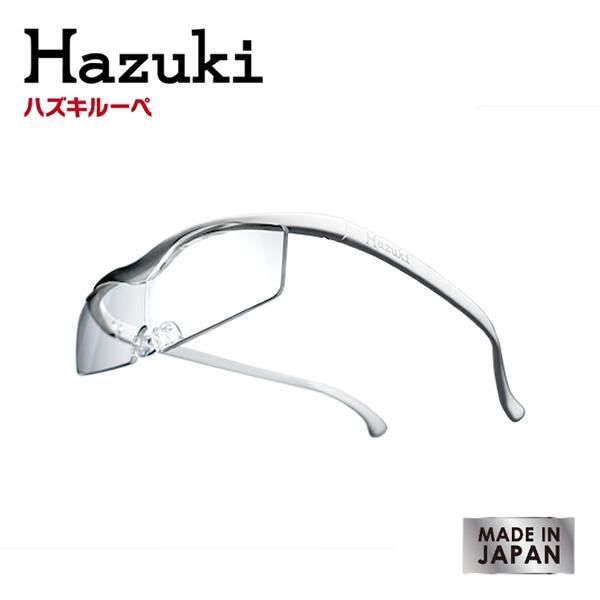 【 送料無料 】 HAZUKI ハズキルーペ コンパクト ホワイト 選べる倍率 選べるレンズ 納期約1週間