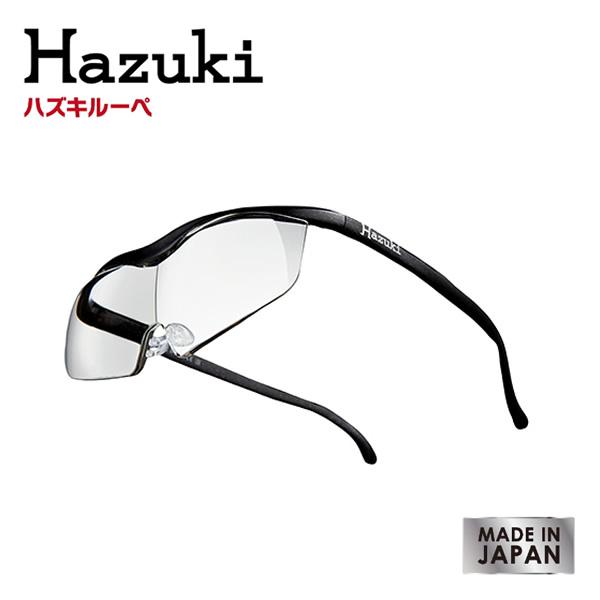 【 送料無料 】 HAZUKI ハズキルーペ ラージ ブラック 選べる倍率 選べるレンズ 納期約1週間 【biken_d19】