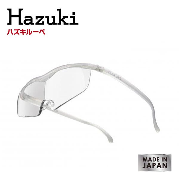 【 送料無料 】 HAZUKI ハズキルーペ ラージ パール 選べる倍率 選べるレンズ 納期約1週間 【biken_d19】