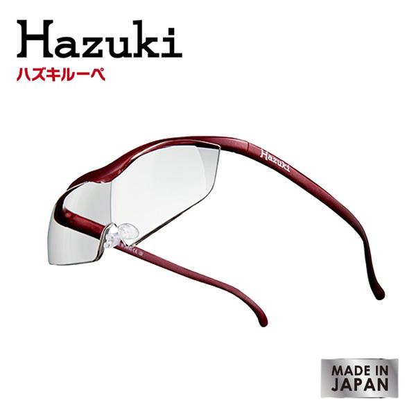 【 送料無料 】 HAZUKI ハズキルーペ ラージ レッド 選べる倍率 選べるレンズ 納期約1週間