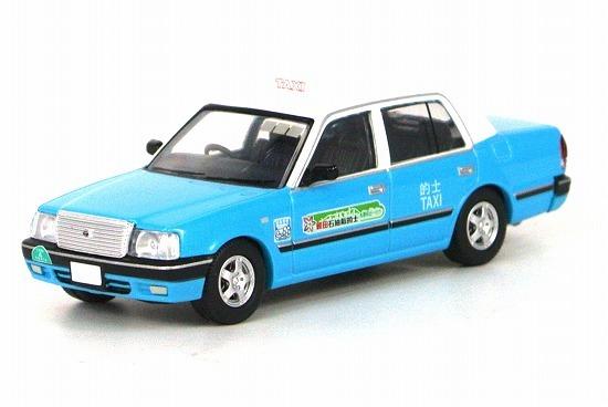 トミカリミテッドヴィンテージ 誕生日/お祝い NEO トミカリミテッドヴィンテージNEO トヨタ 通常便なら送料無料 クラウン コンフォート香港タクシー ブルー ランタオ島 香港限定