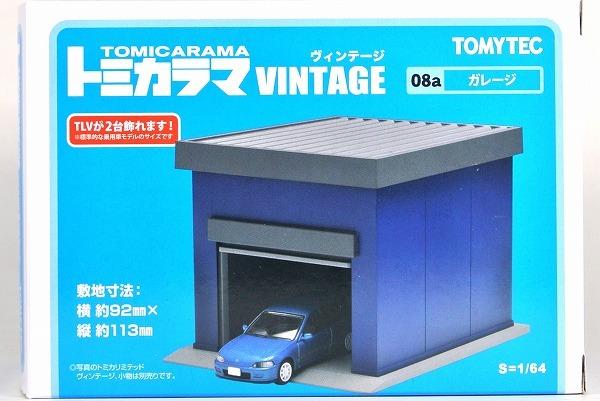 トミカリミテッドヴィンテージ 激安挑戦中 トミカラマ 2020A/W新作送料無料 ヴィンテージ 08a ガレージ