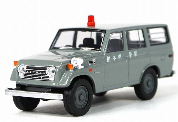 トミカリミテッドヴィンテージ LV-193a 着後レビューで 送料無料 トヨタ ランドクルーザー 卓越 機動隊車両 熊本県警察 FJ56V型
