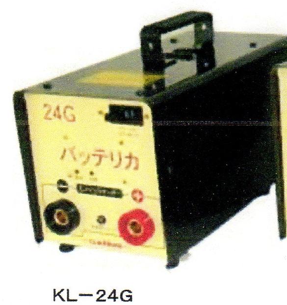 美品 通常1~2営業日発送可能 登場大人気アイテム 三晃精機株式会社 バッテリカKL-24G
