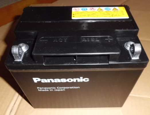 Panasonic カレックアクト A19R/L shipped non merchandise