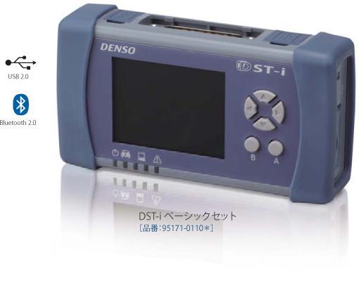 DENSO/デンソーDST-i ベーシックセット