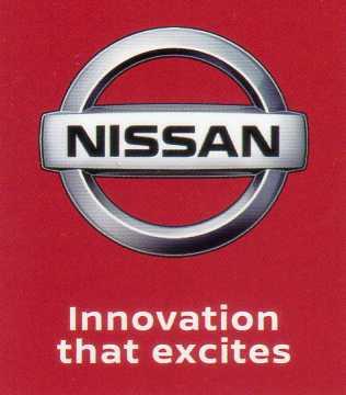 NISSAN (日産) 純正 ピットワーク(Pitwork) スカイライン V37JP専用バッテリーAYBFL-Q8500-MF