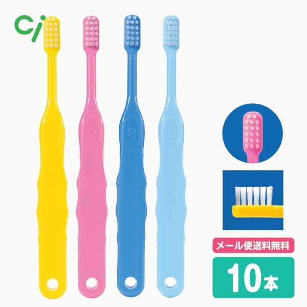 握りが安定 より太く厚いハンドルの子ども用歯ブラシ メール便送料無料 Ci 歯ブラシ やわらかめ 10本 子ども用 低価格化 503 セール特価品 S