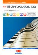 【送料無料】 破風、手すり、パラペットなどに日本ペイント 1液ファインウレタンU10015kg 標準アクセント色 【smtb-kd】