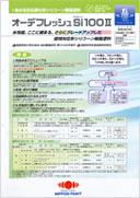 至上 送料無料 日本ペイント オーデフレッシュSi100III 15kg クロマリズム淡彩 白 smtb-kd 送料無料