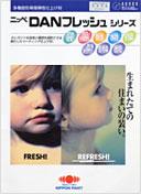 倉庫 日本ペイントDANフレッシュR 16kgクロマリズム淡彩色 日時指定