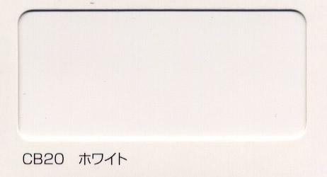 【送料無料】 工場等の床に!!日本ペイントクリンカラーEベスト面ライン用クリンカラーUベスト CB20ホワイト 17KGセット 【smtb-kd】