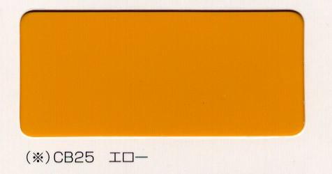 【送料無料】 工場等の床に!!日本ペイントクリンカラーEベスト面ライン用クリンカラーUベスト CB25エロー 17KGセット 【smtb-kd】