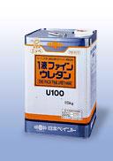 【送料無料】 日本ペイント 1液ファインウレタンU100 15kg 淡彩色日本ペイントND色日本塗料工業会色 【smtb-kd】