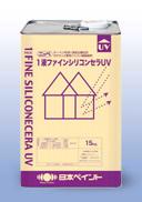 【送料無料】 日本ペイント 1液ファインシリコンセラUV 15kg 中彩色日本ペイントND色日本塗料工業会色 【smtb-kd】