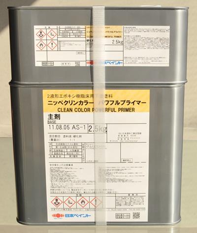 【送料無料】 日本ペイントクリンカラーパワフルプライマー5kgセット【smtb-kd】