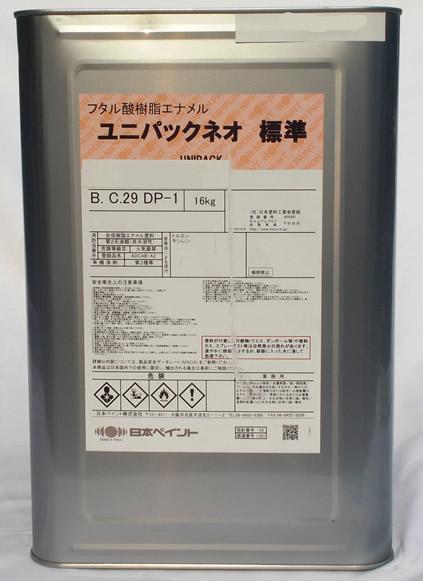 有害重金属を配合していない環境配慮型製品です ラッピング無料 中油性フタル酸樹脂系上塗り塗料日本ペイントユニパックネオ 日塗工色淡彩色 2020 標準16kg