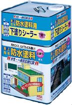 至上 送料無料 日本ペイント ニッペホーム (訳ありセール 格安) 水性屋上防水塗料セット 3色 smtb-kd 17kg