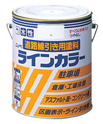 日本ペイント ニッペホーム 水性ラインカラー 公式ショップ 2kg 奉呈 2色