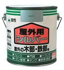 日本ペイント ニッペホーム 屋外用シルバー いつでも送料無料 卸直営 1色 0.2L