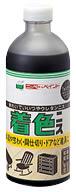 お取り寄せ商品です 早割クーポン ランキングTOP10 日本ペイント ニッペホーム 6色 300ml 着色ニス