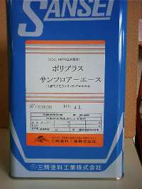 お取り寄せ商品です 送料無料 smtb-kd ついに再販開始 春の新作 三精塗料サンフロアーエース16L