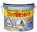 お取り寄せ商品です 日本ペイント 買い取り ニッペホーム 4kg 全商品オープニング価格 水性ブロック目地埋めパテ