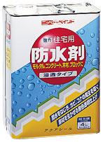 日本ペイント(ニッペホーム)住宅用防水剤(浸透タイプ)7L