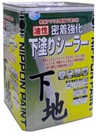 日本ペイント(ニッペホーム)油性密着強化シーラー14L