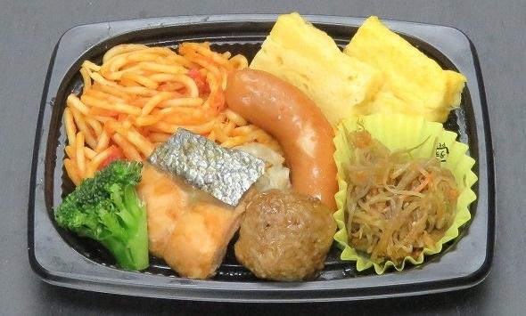 ビジネスクラス おかず10食セット 冷凍 簡単 レンチン ストック 朝食 夜食 昼食 おやつ ランチ 夕食 正規逆輸入品 贈答品 子供