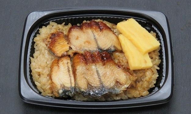 [宅送] ビジネスクラス うな丼10食セット 簡単 冷凍 当店は最高な サービスを提供します レンチン ストック 弁当 おやつ 朝食 夕食 夜食 ランチ 昼食 ごはん