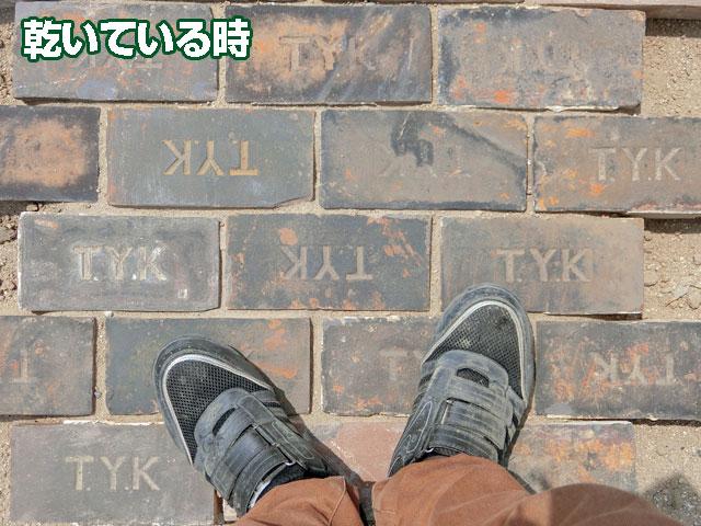 アンティークレンガオールドグレー送料込み8個セット(北海道は300円アップ)