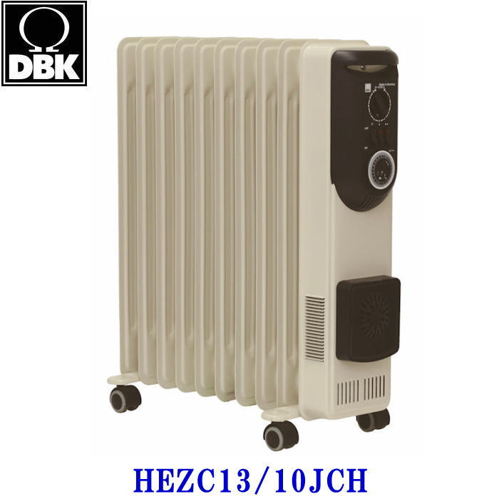 DBKオイルヒーター HEZC13/10JCH 1300W 【送料無料】 1300W ハイブリッド ドイツDBKオイルヒーター (ディービーケー) (沖縄・全国の離島は、別途送料が必要)