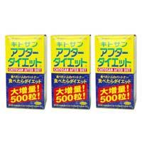 正規逆輸入品 キトサンアフターダイエット 500粒 3個セット 日本メーカー新品 キトサンにギムネマシルベスタ お徳用500粒入り×3個セット キダチアロエ等を配合したダイエットサポート食品 送料無料