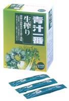 【あす楽対応】 青汁一番生搾り 90包 【送料無料】