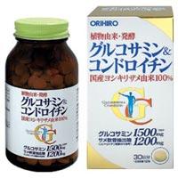 オリヒロ グルコサミン&コンドロイチン 4個セット 【送料無料】