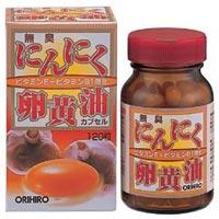 定番 百貨店 オリヒロ 無臭にんにく卵黄油 60倍濃縮のにんにくエキスに 卵黄油を合わせ 5000円以上で送料無料 ビタミンEやビタミンB1を強化しました さらに