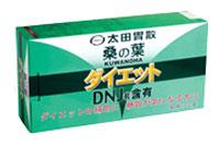 太田胃散 桑の葉ダイエット 180粒×3袋(詰替用) 【送料無料】