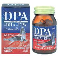 【あす楽対応】 オリヒロ DPA+DHA+EPAカプセル 5個セット 【送料無料】
