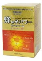 蜂の子パワー ミンミントール 5個セット 【送料無料】