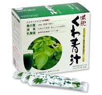 ミナト製薬 減肥くわ青汁 5箱セット 【送料無料】