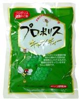森川健康堂 プロポリスキャンディー 100g 20袋セット 【送料無料】