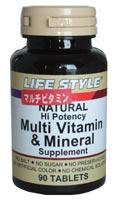ライフスタイル マルチビタミン&ミネラル 5個セット 【送料無料】