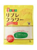 リブレフラワーホワイト 500g 12袋セット 【送料無料】