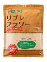 リブレフラワー ブラウン 500g 12袋セット 【送料無料】