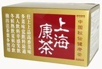 上海康茶 上海康茶 3箱セット【送料無料】【送料無料 3箱セット】, わたしのお菓子箱 果子乃季:076a8b1f --- officewill.xsrv.jp