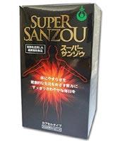 スーパーサンゾウ 360カプセル 【送料無料】