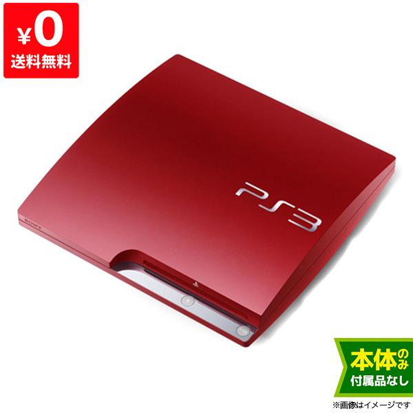 PS3 プレステ3 PlayStation 3 (320GB) スカーレット・レッド (CECH-3000BSR) SONY ゲーム機 中古 本体のみ 4948872413077 送料無料 【中古】